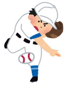 baseball_pitcher