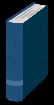 book3_blue