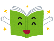 book_character_smile-230x174