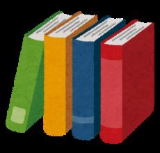 book_tate