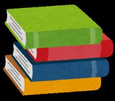 book_yoko3-230x203