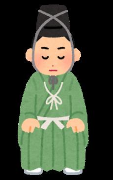 bushi_genpuku_man