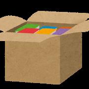 cardboard_book
