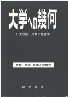 daigaku-kika