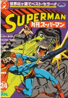 gekaan-superman24