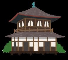 ginkakuji1-230x205