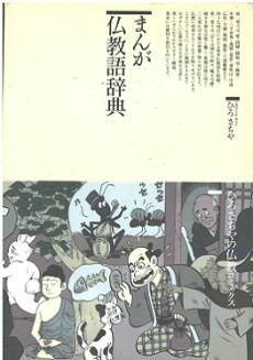 hirosachiya
