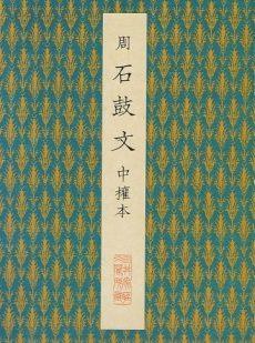 houchou-49-230x3091