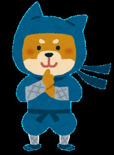 inu_ninja
