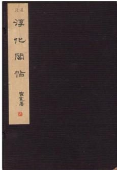 junkakakuchouu-230x3331