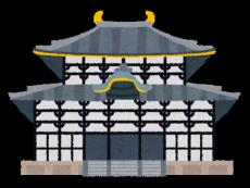kankou_toudaiji-230x173