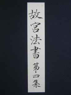kokyuushohou-soto4-230x3061