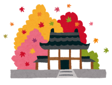 kouyou_temple1-230x1751
