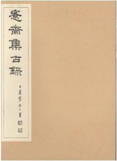 kyakusaishuukoroku-sotobko1-230x3151
