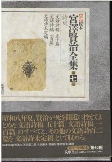miyazawa-7