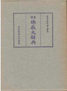 mochizuki-230x312