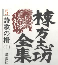 munakatashikouzenshuu-5