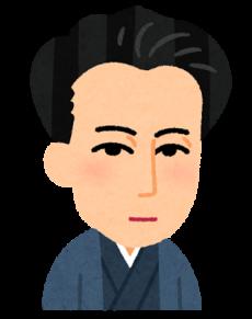 nigaoe_hagiwara_sakutarou