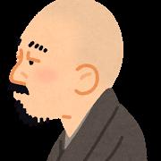 nigaoe_masaoka_shiki