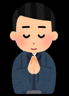 omairi_kimono_man