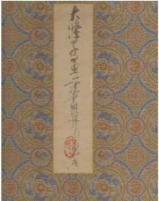 sekitou-kousanhashou-230x2901