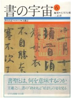 shonouchuu1-230x3151