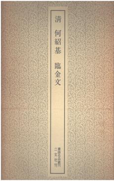 shosekimeihingyoukan-208-230x3651