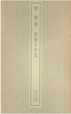 shosekimeihingyousho-230x3681