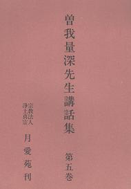 sogashiryoukouwashuu-5