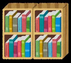 tosyokan_book_tana-230x204