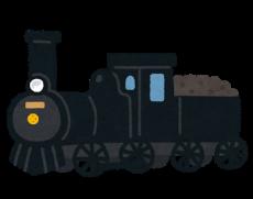 train_kikansya