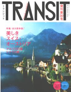 transit-30