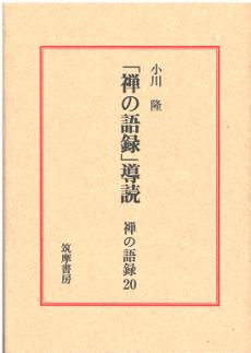 zennogoroku